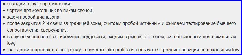 Прибыльная форекс стратегия Зеркальный уровень! Покупки!