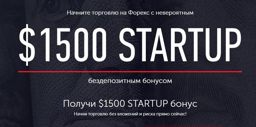 insta-forex-bonus-1500